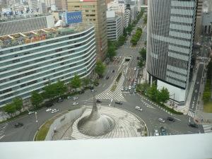 Nagoya Eki Station