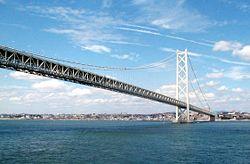 250px-Akashi-kaikyo_bridge3
